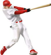 Ultimate Strat Baseball Newsletter - baseball hitter